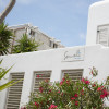 Mon hôtel à Mykonos ville
