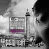 Making of solo show Li Chen