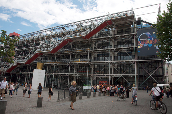 Musée Beaubourg Paris