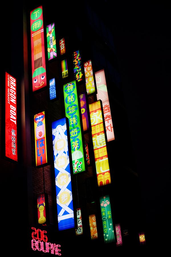 Balade nocturne dans China Town à Melbourne, Australie