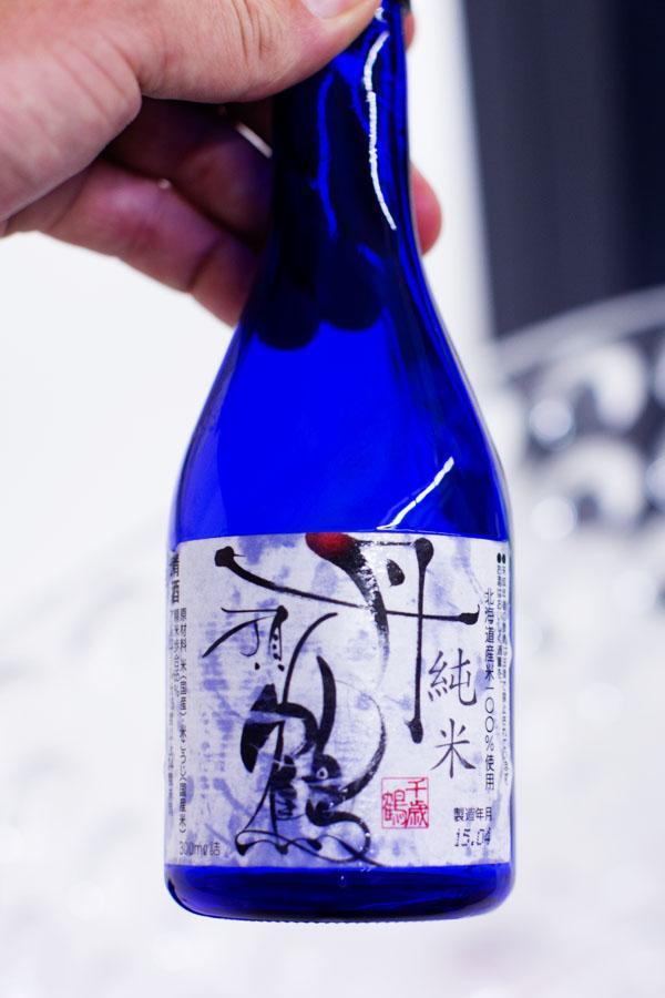 Dégustation de sakés japonnais Salon du Saké 2015
