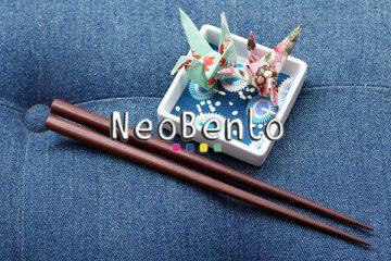Nouvelle adresse pour NeoBento
